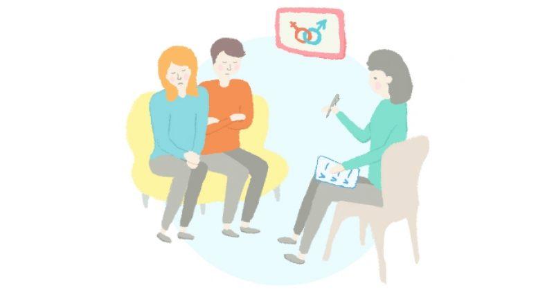Når din sexolog er uddannet psykolog bliver hjælpen mere nuanceret